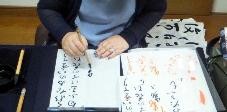 小筆でも基本の筆の使い方を丁寧に/鎌倉市長谷の書道教室