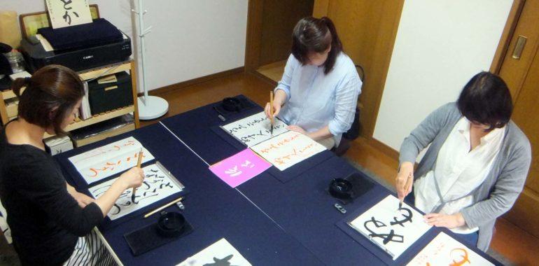 他の生徒さんと一緒にレッスンを受けたい方におススメの日/鎌倉市長谷の書道教室