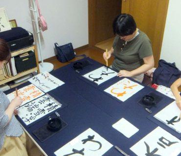 大人も子供もみんなバラバラのお手本/鎌倉市長谷の書道教室