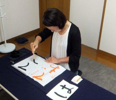 レッスン日時は毎回、自由に決められます/鎌倉市長谷の書道教室