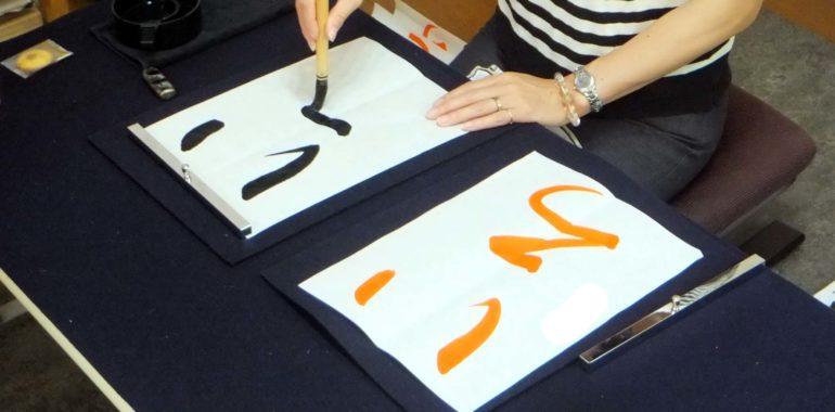 お教室で取り組む内容は自由!/鎌倉市長谷の書道教室