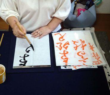生徒さんの昇格試験の作品を郵送しました!/鎌倉市長谷の書道教室