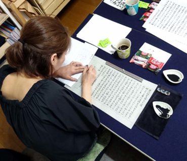 写経特別レッスン2018を土曜日に開催しました/鎌倉市長谷の書道教室