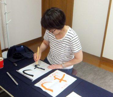 平仮名の基礎で最初に書く文字/鎌倉市長谷の書道教室
