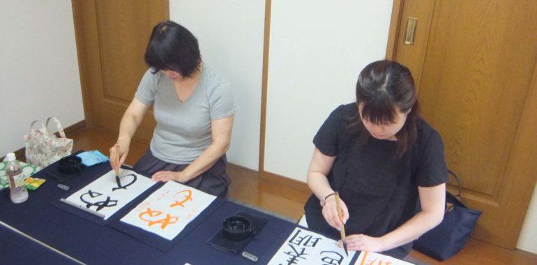お手本をじっくり観察して、書いたものを見直す/鎌倉市長谷の書道教室