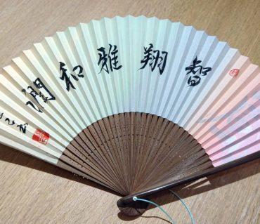嵐にちなんだグラデーションのオーダー扇子【仕立て扇子】鎌倉市長谷の書道教室