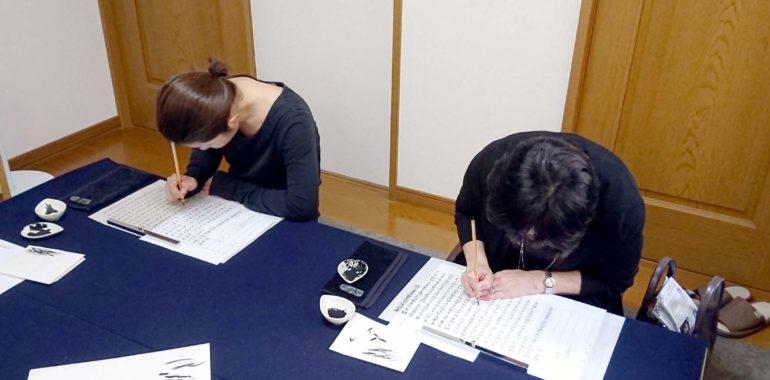 最初はどうなるかと思いましたが、無事完成してほっとしました。【写経特別レッスンご感想】鎌倉市長谷の書道教室