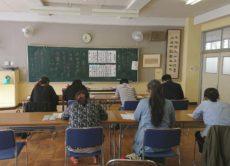 大船小学校で美文字講座を開催しました/鎌倉市長谷の書道教室