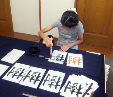 意識すればクセは直せる/鎌倉市長谷の書道教室