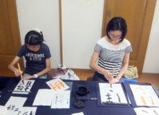 世代は関係なく、楽しんで書く/鎌倉市長谷の書道教室