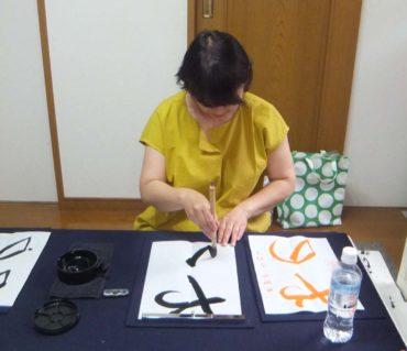 縦線を真っ直ぐ書くコツ/鎌倉市長谷の書道教室