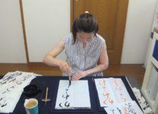 お好きな書道具でお好きなことを/鎌倉市長谷の書道教室