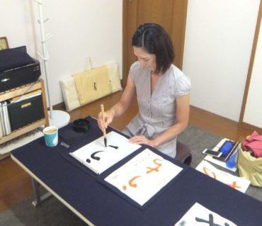 つまづいた時は初心を思い出してみて/鎌倉市長谷の書道教室