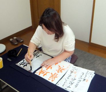 千里の道も一歩から!/鎌倉市長谷の書道教室
