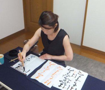 まずは形臨から始めてみよう/鎌倉市長谷の書道教室