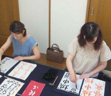筆は半紙に対して垂直に/鎌倉市長谷の書道教室