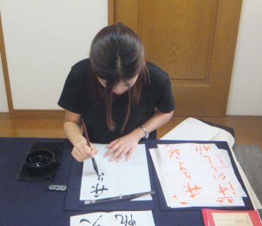 子供の頃のお習字経験は大人になってからも役立つ/鎌倉市長谷の書道教室