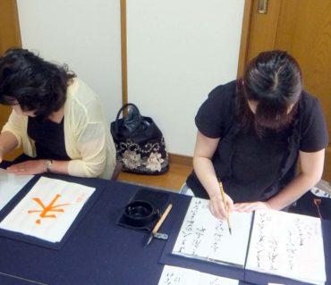 市外からの生徒さんも多いのは、どうして?/鎌倉市長谷の書道教室