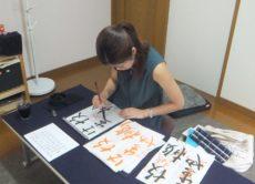 スピードに変化をつけて線に変化を出す/鎌倉市長谷の書道教室