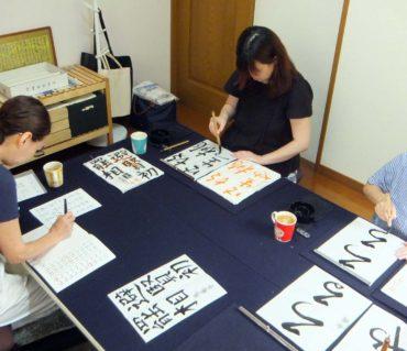 どの生徒さんにも必ずお話していること/鎌倉市長谷の書道教室