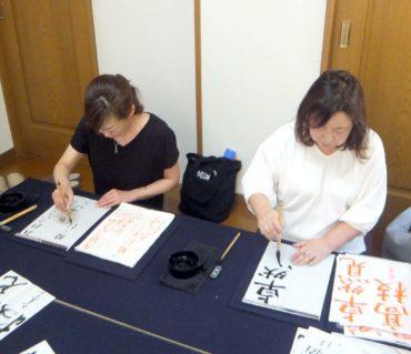 どんどんレベルアップしよう/鎌倉市長谷の書道教室