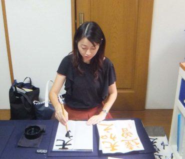 細く長くでも続けていくこと/鎌倉市長谷の書道教室
