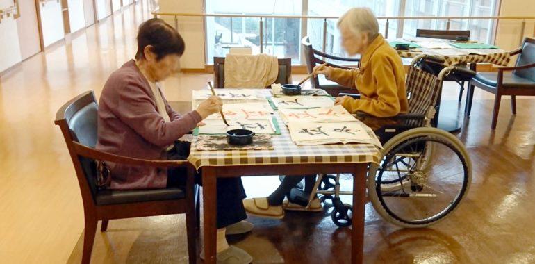 嬉しくて泣きそう【有料老人ホームご感想】鎌倉市長谷の書道教室