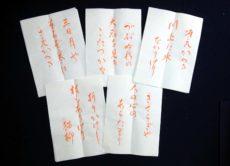月に一度の書道教室を楽しみに【有料老人ホーム書道教室】鎌倉市長谷の書道教室