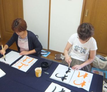 最初から上手くいかなくて当たり前/鎌倉市長谷の書道教室