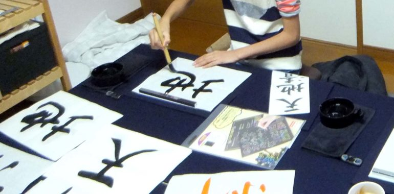 生徒さんが「第70回  全国書初大会」で特選を受賞しました!/鎌倉市長谷の書道教室
