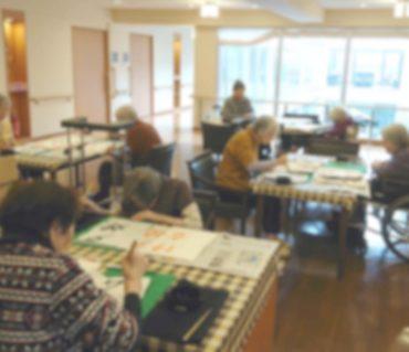 有料老人ホームでの出張書道教室/鎌倉市長谷の書道教室
