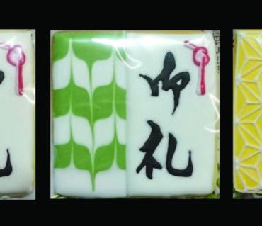 公募展を観に来てくださった方への御礼は、手書き文字入りアイシングクッキー/鎌倉市長谷の書道教室
