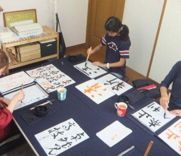 土曜日レッスンの様子/鎌倉市長谷の書道教室