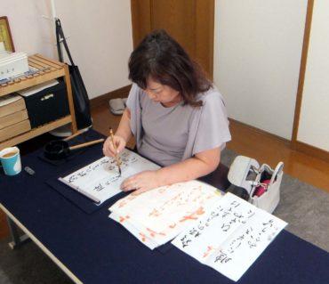 小筆が苦手な生徒さんたちへ/鎌倉市長谷の書道教室