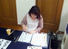 昇格試験締め切りまであと1か月/鎌倉市長谷の書道教室