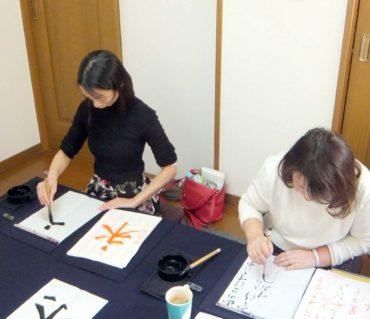 1度で成果が見える体験レッスン/鎌倉市長谷の書道教室