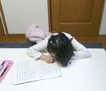1回のレッスンで「字がキレイになった」と褒められたそうです/鎌倉市長谷の書道教室