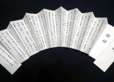 入学式の保護者代表謝辞【筆耕・代筆】鎌倉市長谷の書道教室