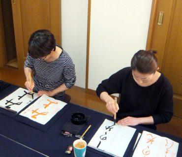 少しずつ筆と仲良くなる/鎌倉市長谷の書道教室