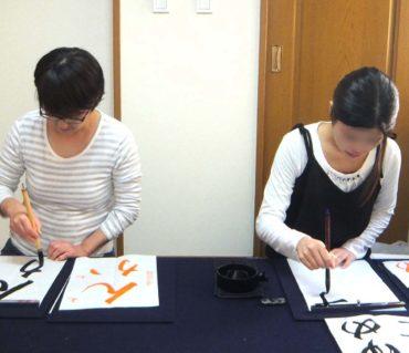書道を始めた目的や目標は人それぞれ/鎌倉市長谷の書道教室