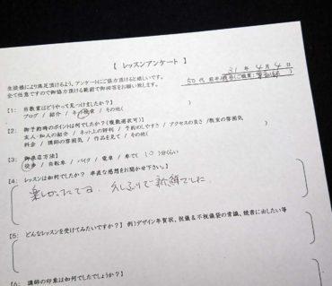 楽しかったです。久しぶりで新鮮でした。【中筆体験レッスンご感想】鎌倉市長谷の書道教室