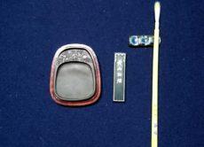 師から頂いた硯(端渓のようです)と越塚作の筆/鎌倉市長谷の書道教室