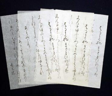 客観的に観て貰うことが必要/鎌倉市長谷の書道教室