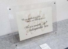 今日から開催!西洋書道カリグラフィー作品展in鎌倉/鎌倉市長谷の書道教室