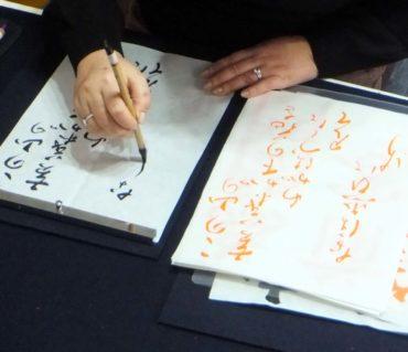 もっと腕の力を抜いて書いて大丈夫/鎌倉市長谷の書道教室