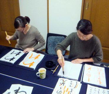 定期レッスンの生徒さん達が取り組んでいること/鎌倉市長谷の書道教室