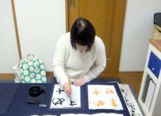 起筆と折筆は一呼吸おいてから/鎌倉市長谷の書道教室
