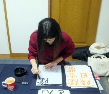 順筆と逆筆の使い分け/鎌倉市長谷の書道教室