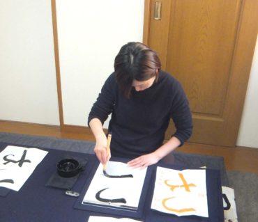 初めての定期レッスンの様子/鎌倉市長谷の書道教室
