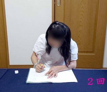 姿勢を良くするための3つのポイント/鎌倉市長谷の書道教室